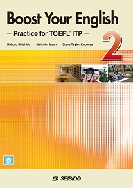 Boost Your English 2 Practice for TOEFL ITP Seibido Publishing